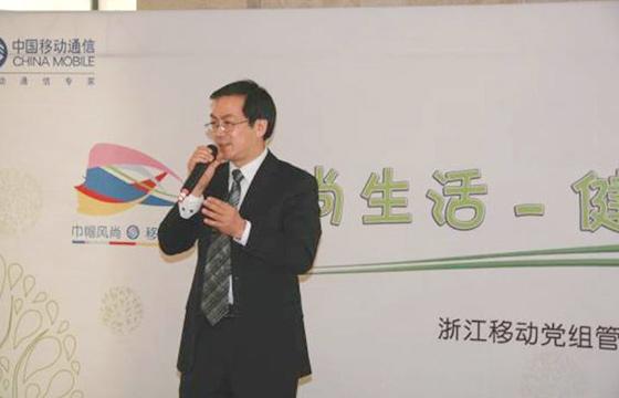 图为特邀嘉宾浙江大学医学院附属第二医院郑伟教授精彩演讲